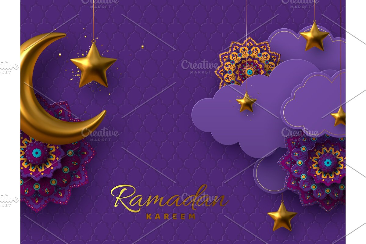 Ramadan Kareem vector illustration.