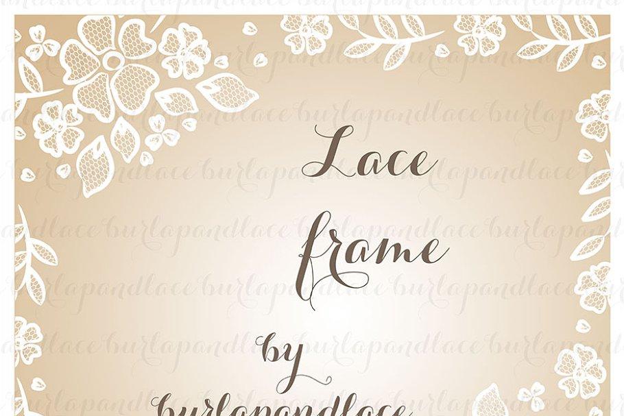Lace wedding invitation. Border