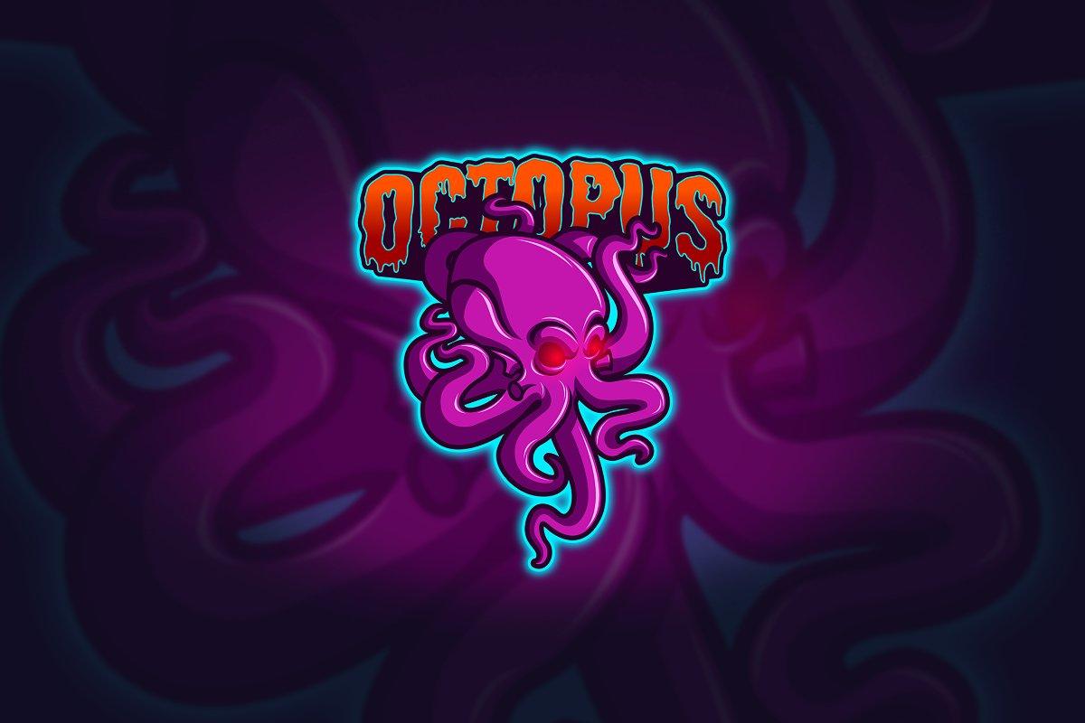 Octopus - Mascot & Esport Logo