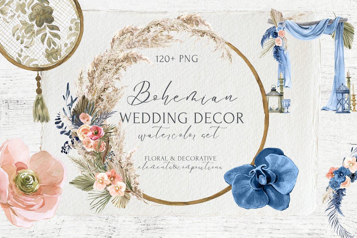 Princess Bride Wedding Collection