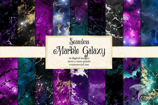 Marble Galaxy Digital Paper