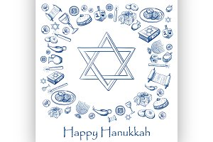 Happy Hanukkah holiday greeting