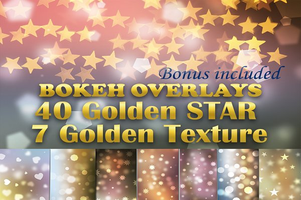 40 Gold Star Overlays Gold Textures