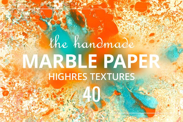 The handmade Marble Paper. Vol 2