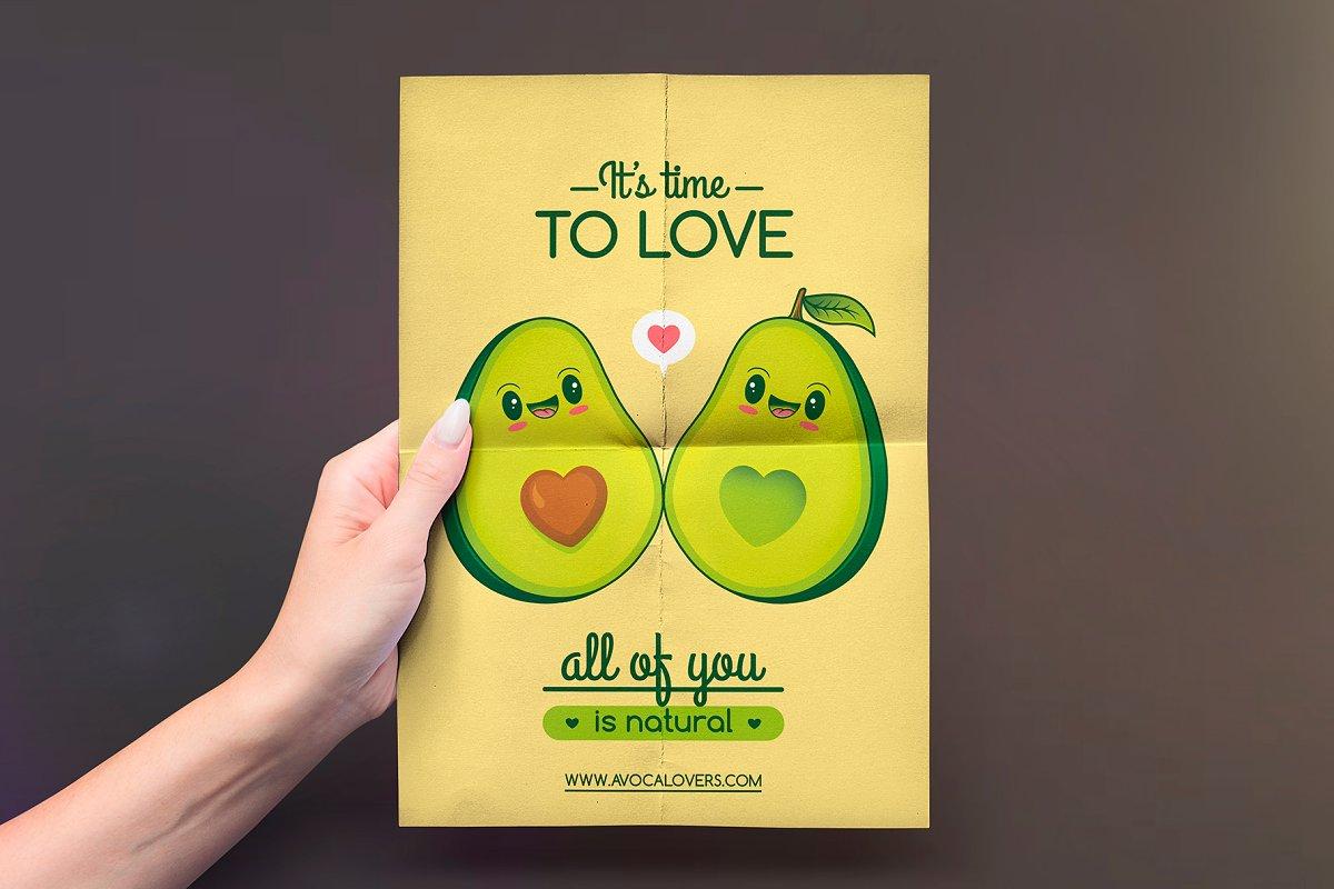 Avocados Love Flyer Template