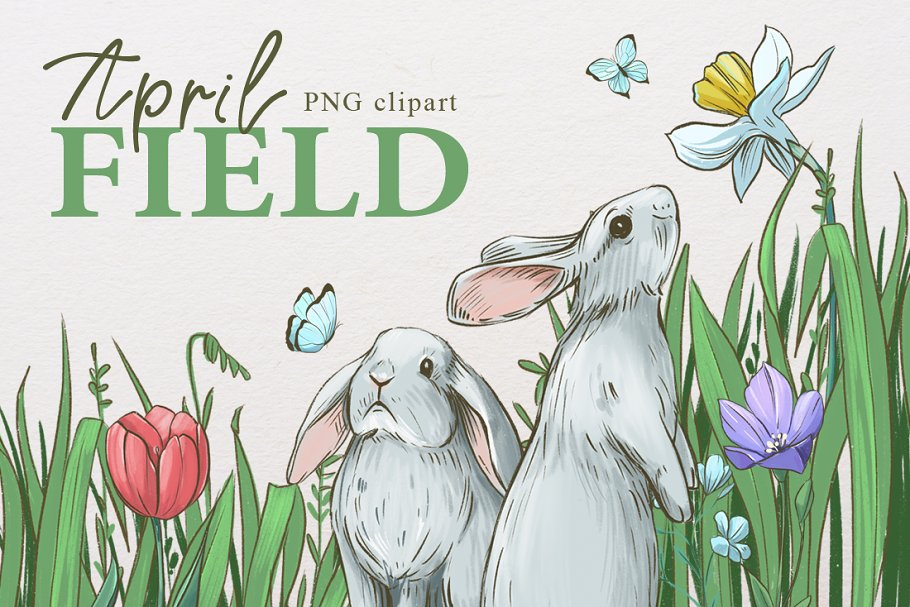 April field. PNG clipart