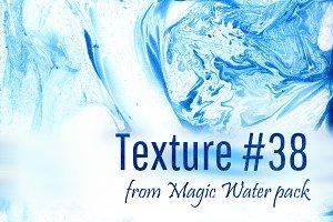 Magic Water. Texture #38