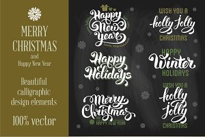 Set of Christmas overlays