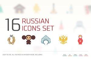 Russian Flat Icons Set