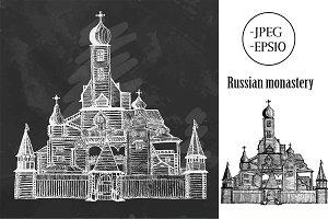Russian monastery. Hand drawn sketch