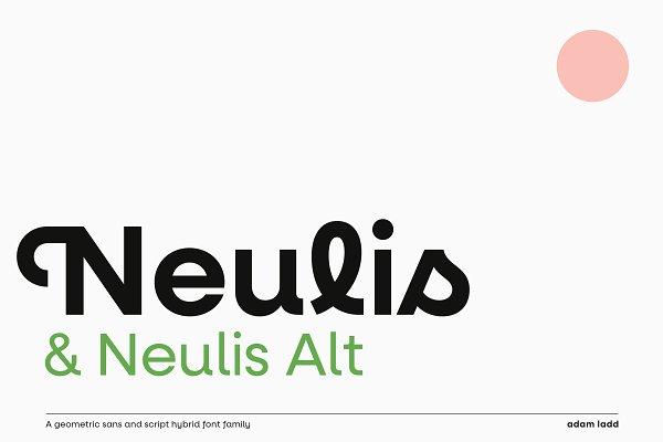 Neulis Font Family