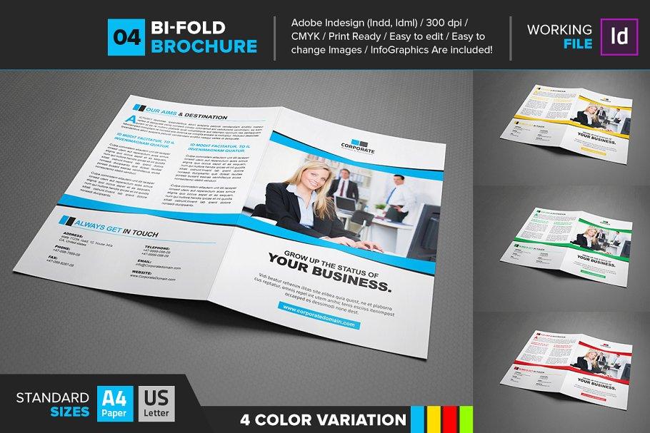 Bi-Fold Brochure 04