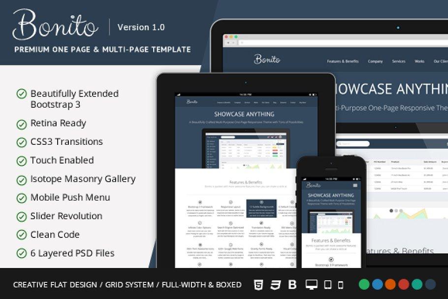 Bonito - Responsive One/Multi-Page