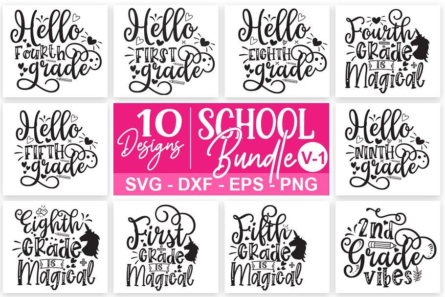 Graduation Svg Bundle Pre Designed Illustrator Graphics Creative Market