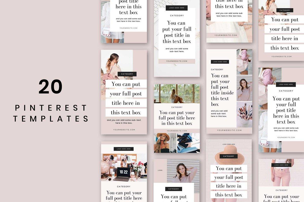 Blogette Pinterest Templates
