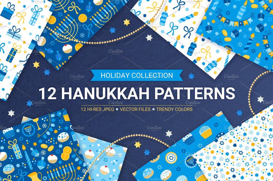 12 Hanukkah Seamless Patterns Graphic Patterns Creative Market