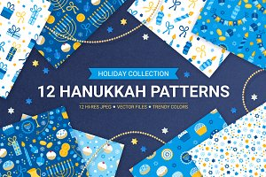 12 Hanukkah Seamless Patterns