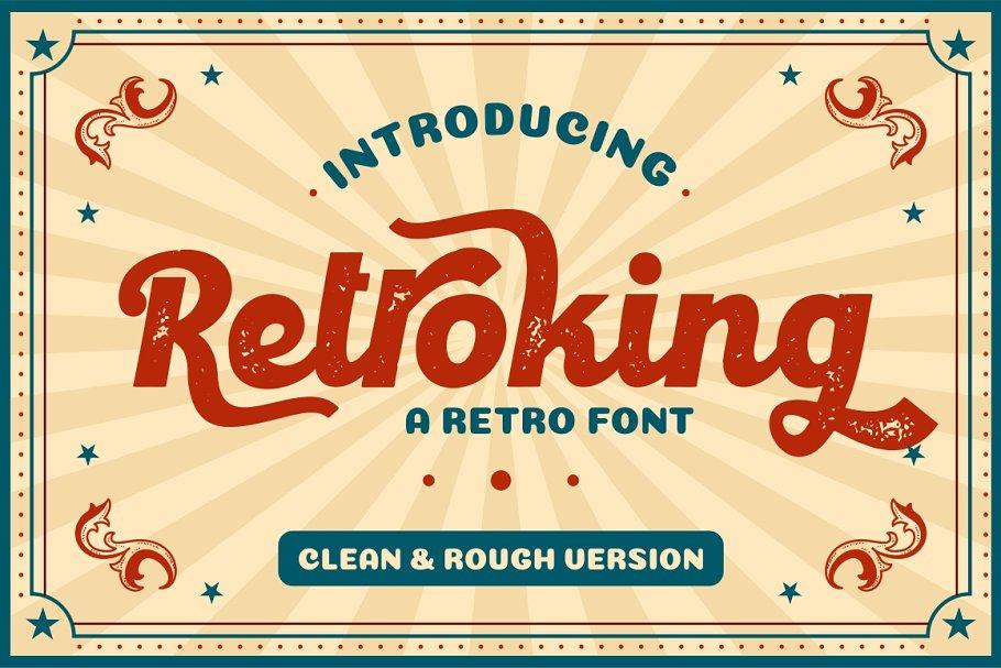 Retroking - Retro Font