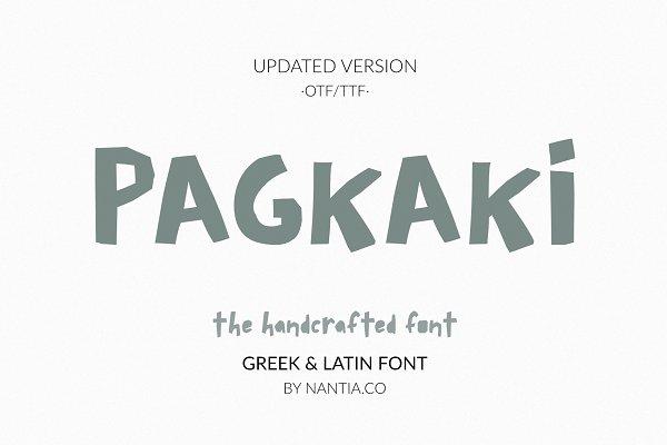 Pagkaki Greek Font + Bonus