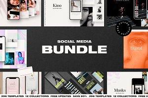 BUNDLE Social Media Pack