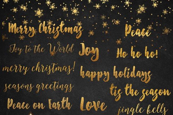 Christmas Gold Foil Overlay Word Ar…