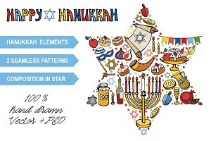Hanukkah. Israel holiday symbols kit