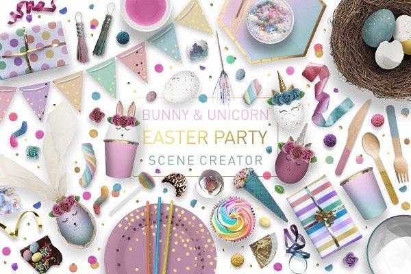 Bunny & Unicorn Party Scene Creator