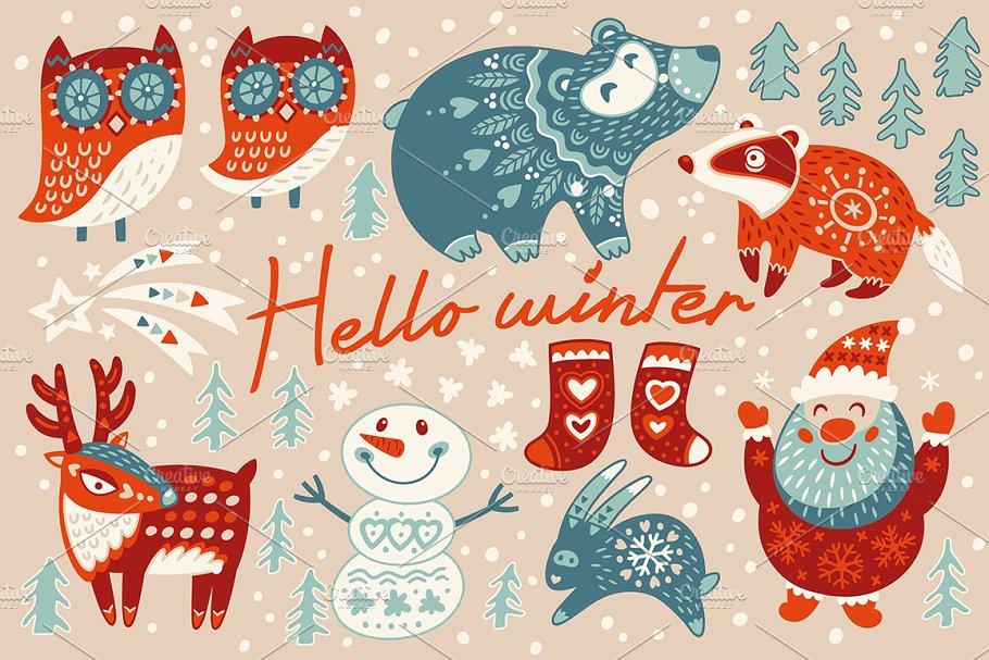 Hello winter characters set