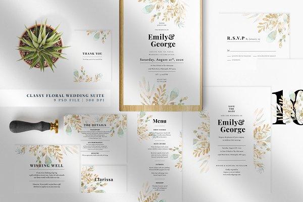 Classy Floral Wedding Suite