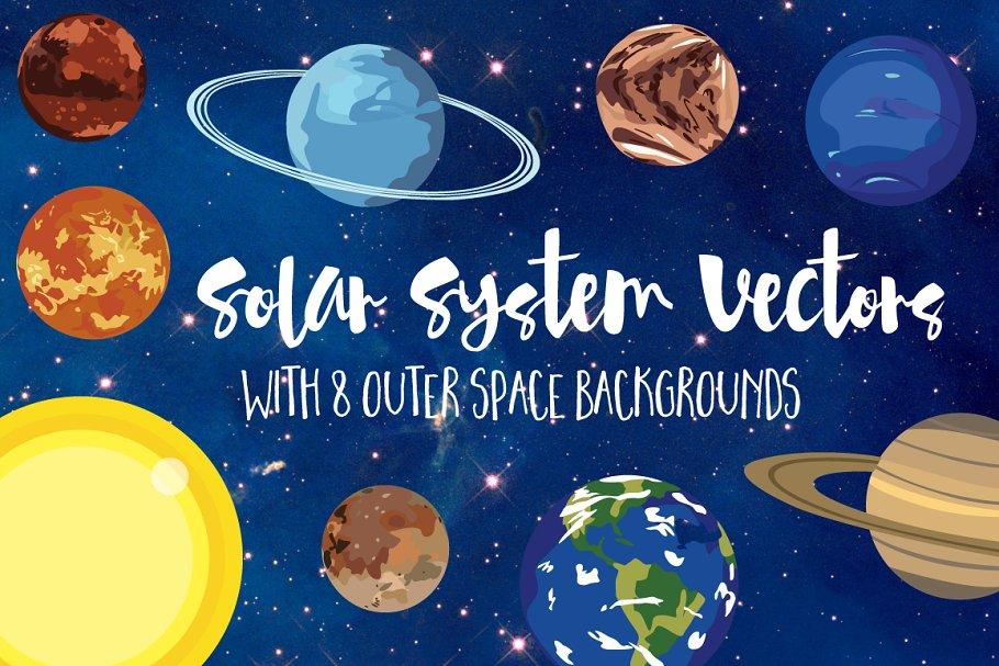 Solar System Vectors