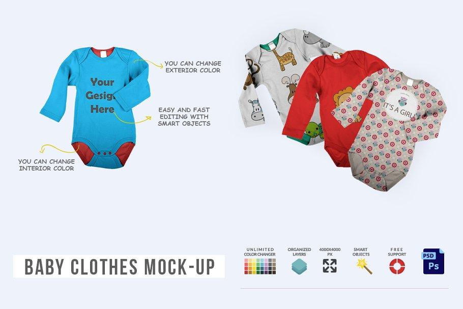 Baby Clothes Mock-up ~ Product Mockups ~ Creative Market e3c0bcee8