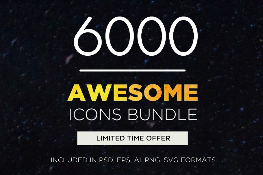 Awesome Icons Bundle | 6000 Icons ~ Icons ~ Creative Market