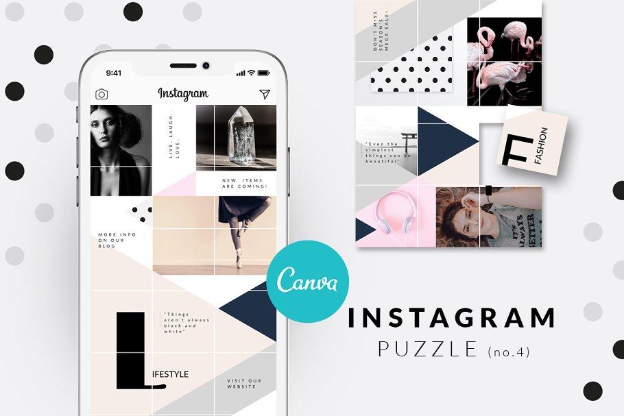CANVA | Instagram PUZZLE - Geometric
