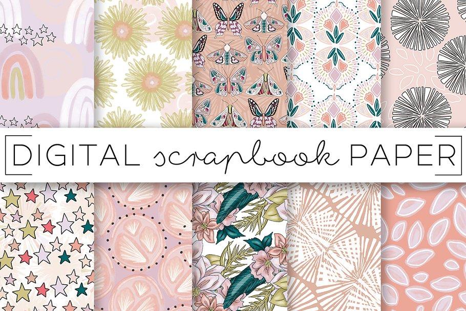 Lavender Florals Digital Paper Set