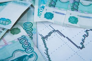 Russian Roubles course