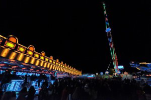 Funfair at night