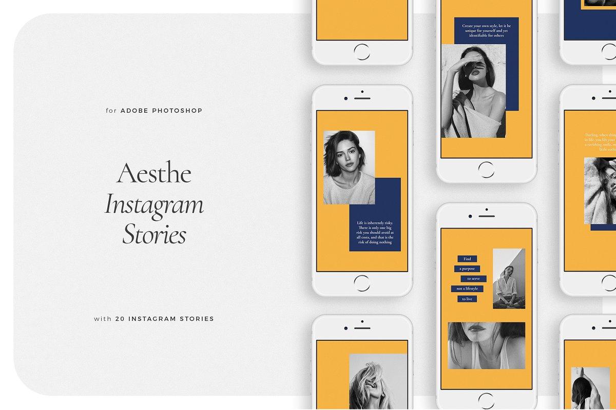 AESTHE Instagram Stories