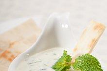 Greek Tzatziki yogurt dip 11.jpg