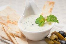 Greek Tzatziki yogurt dip 12.jpg
