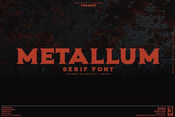 Metallum-Serif Font Family