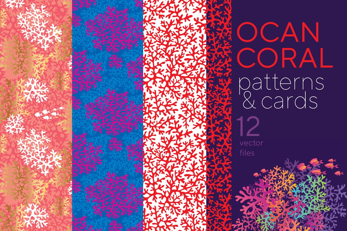 Ocean coral silhouette patterns