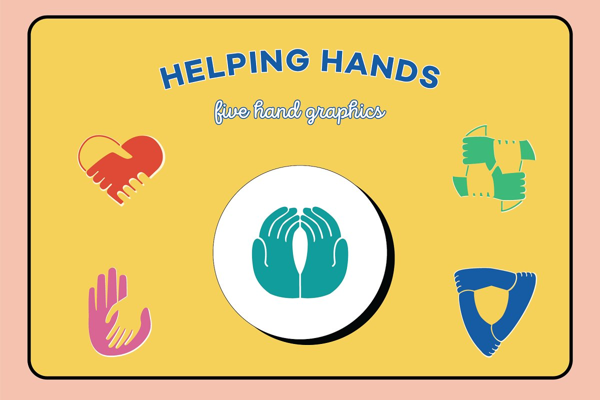 Helping Hands Graphics