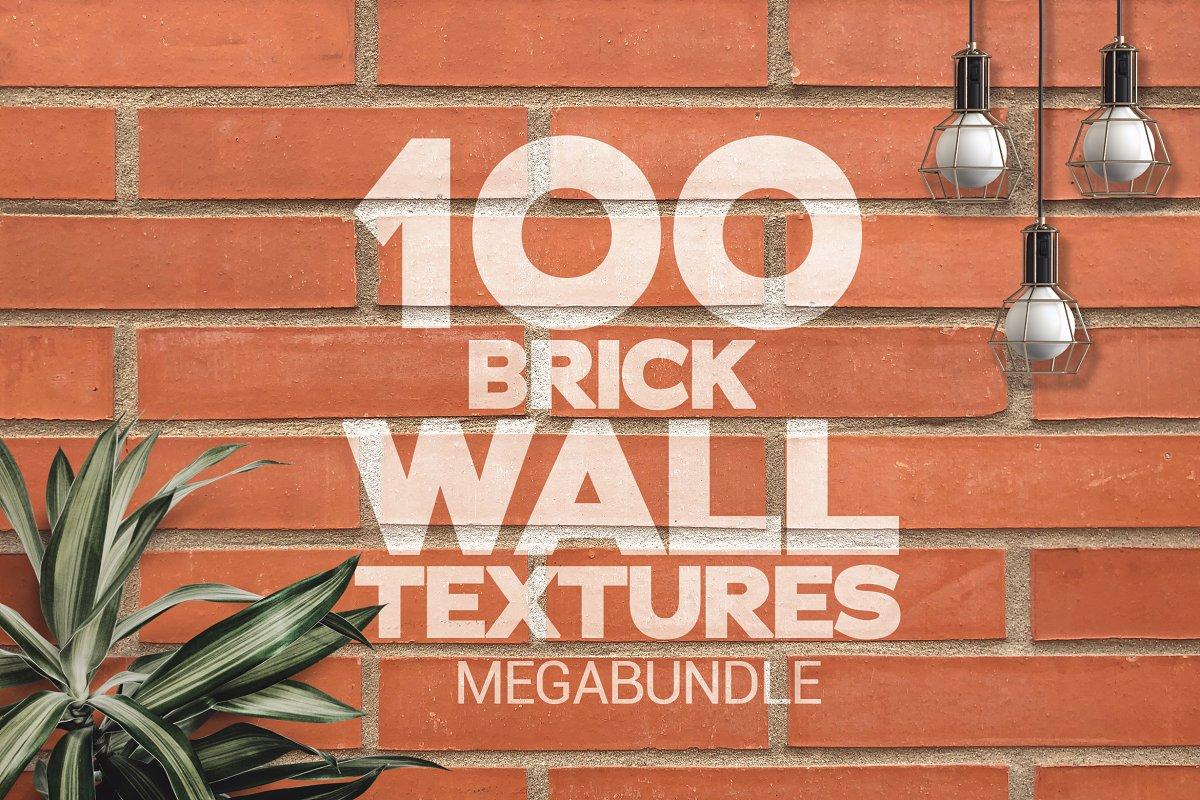 Brick Wall Textures Megabundle x100