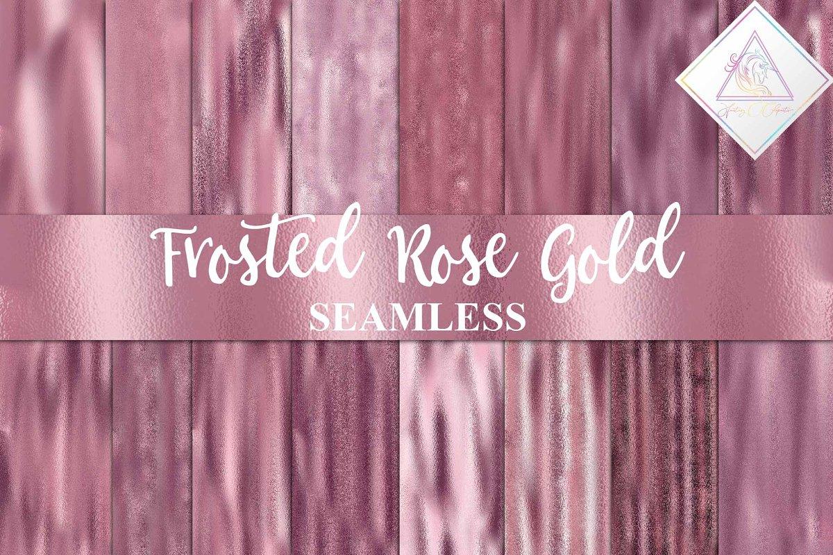 Frosted Rose Gold Digital Paper