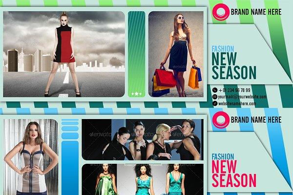 Facebook Templates: Star Graphic Design - Fashion Photo Frame Facebook Timelin