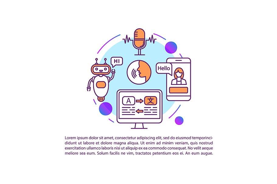 Automated voice translation program