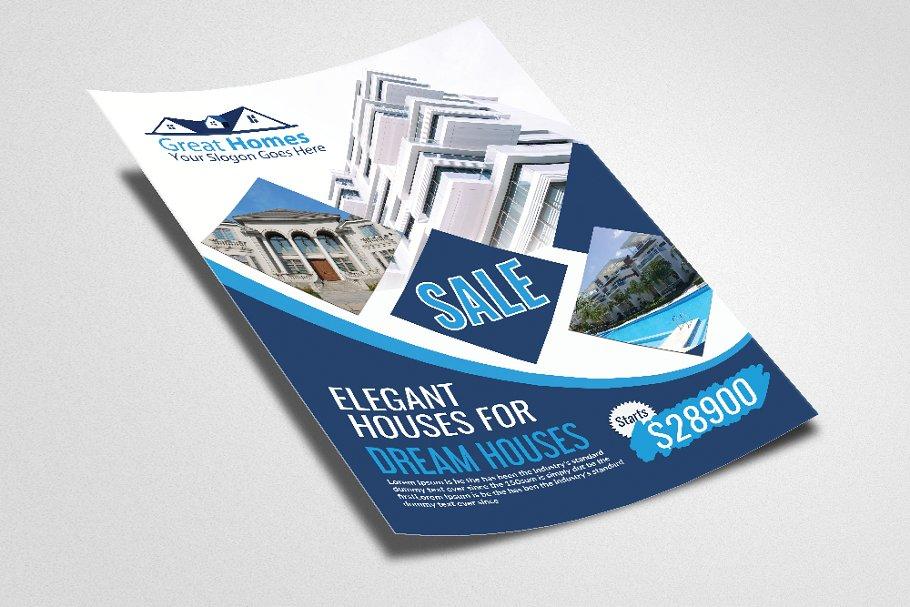 Real Estate Flyer/Poster