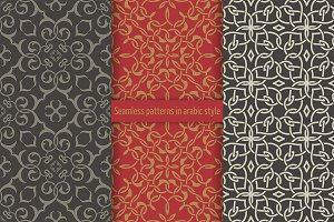 Seamless patterns in arabic style