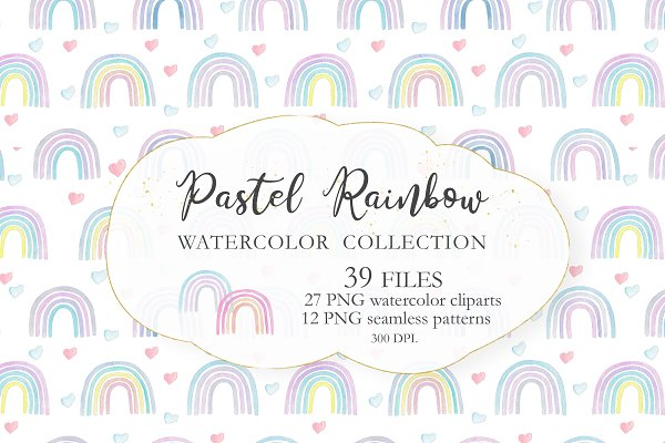 Watercolor Rainbow Pastel Collection