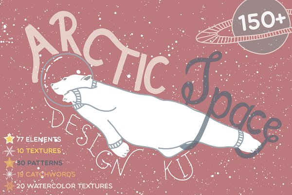 Arctic Space Collection